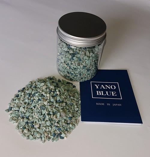 ◆消臭石◆本藍染消臭ゼオライト「小200gram」