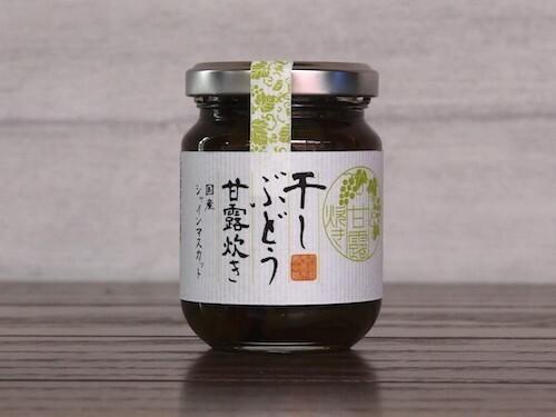 干しぶどう(シャインマスカット&BKシードレス)甘露炊き2種お試しセット