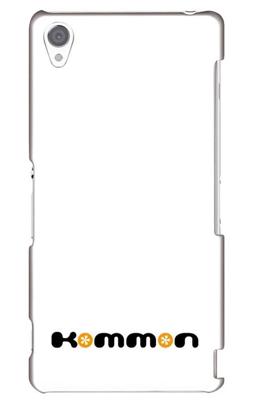 Kommonオリジナルスマホケース (Xperia Z3用)