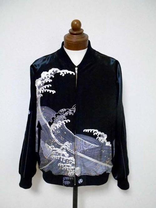 着物スカジャン Kimono Sukajan  SK-233/L