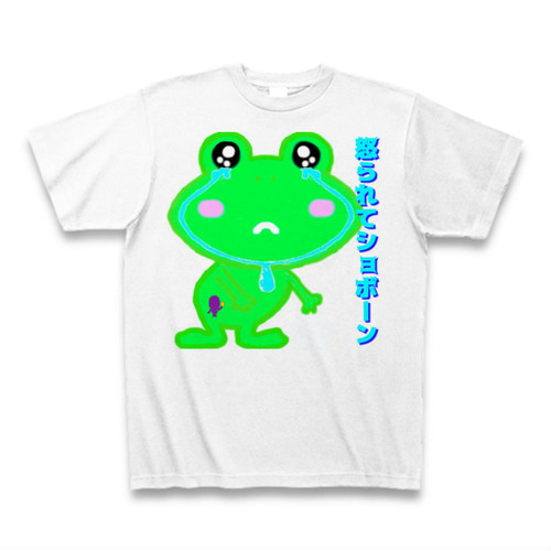 Irie怒られてショボーン君サンキューTシャツ