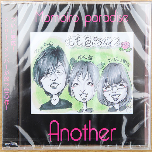 【CD】Another