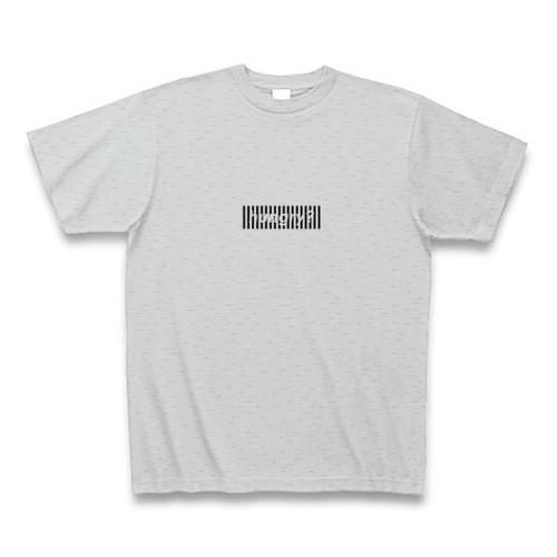 日進カップヌードルのCM的「hungry?」(ハングリー)TシャツC(ストライプ)