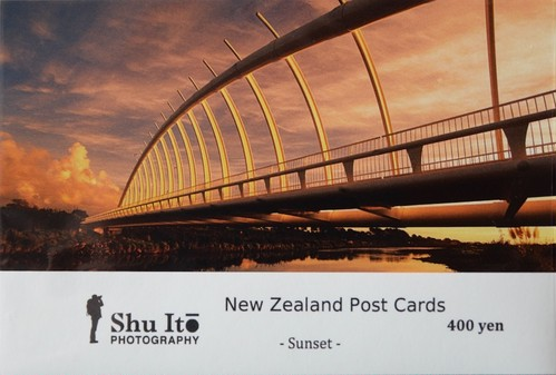 Post Cards - Sunset -