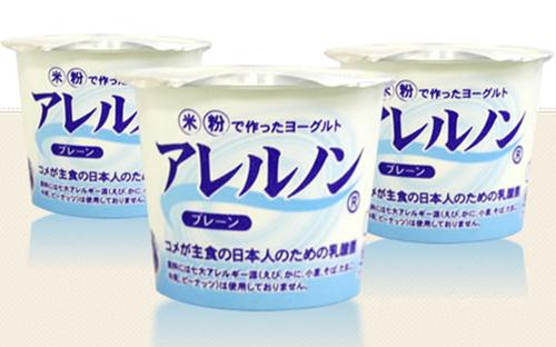 ★産直★【3個セット】アレルノン100gカップ無糖
