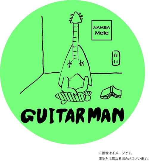 【大橋裕之氏デザイン】ギターマン缶バッジ