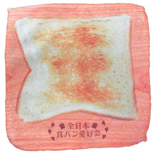 【全日本食パン愛好会】ハンドタオル Aノーマル