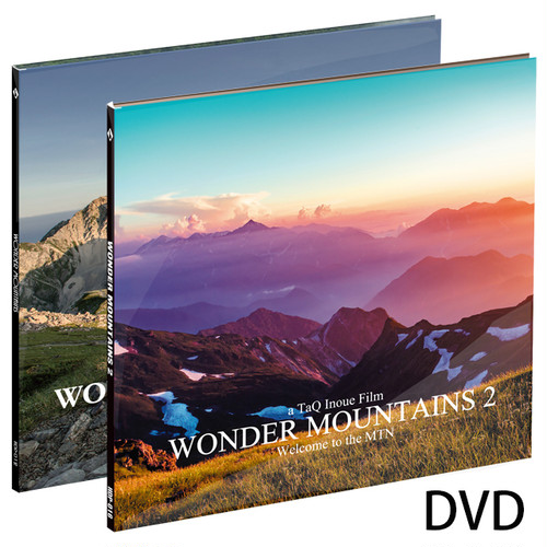 WONDER MOUNTAINS  1 & 2 セット【DVD版】