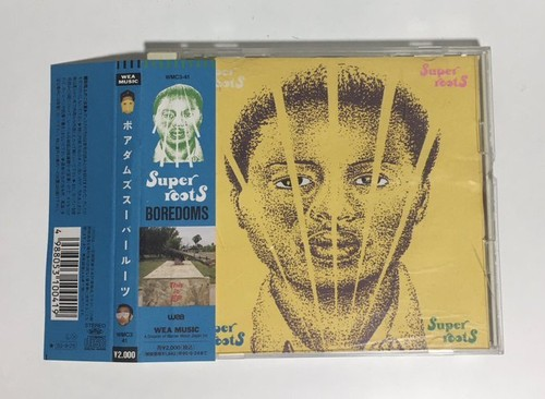 BOREDOMS - SUPER ROOTS(CD)USED