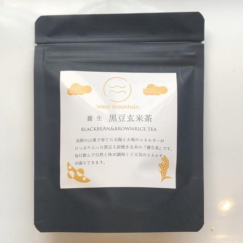 養生 黒豆玄米茶