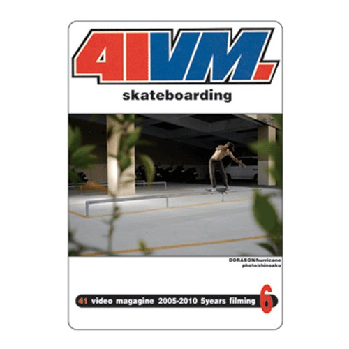 41VM - issue6 - 5year filming DVD