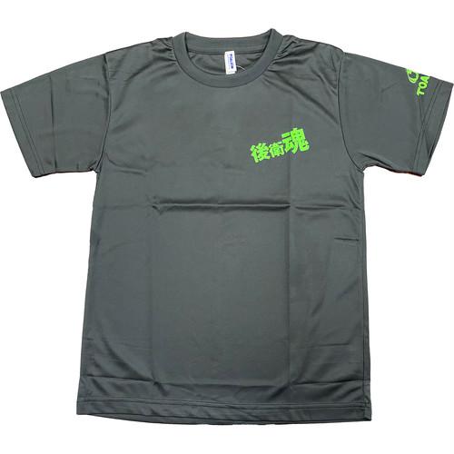 【送料込み】後衛魂Tシャツ 【1ET1320(1)】