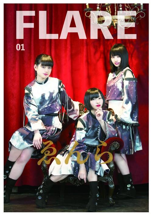 FLARE 01