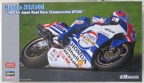ハセガワ 1/12 Honda NSR500 1989 全日本ロードレース選手権GP500 21717