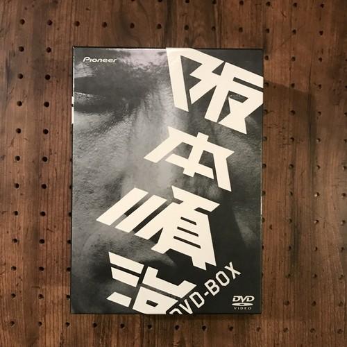 【DVD】阪本須治 DVD BOX