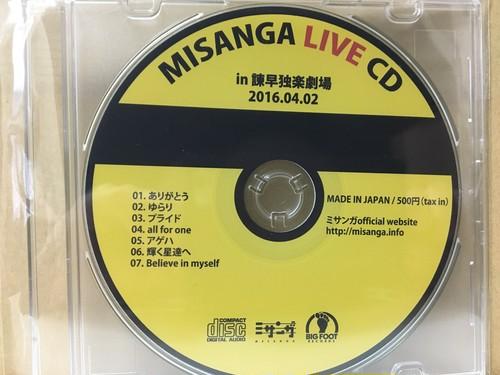 【ライブCD】MISANGA LIVE CD in 諫早独楽劇場