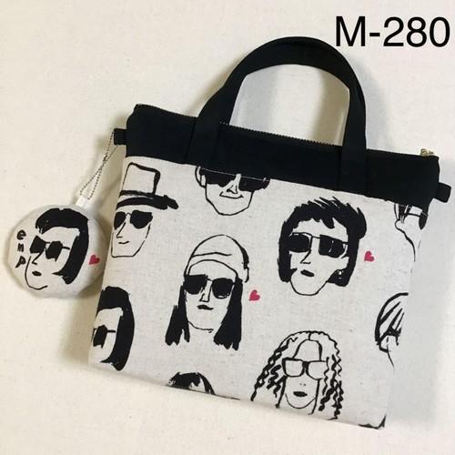 顔柄・20cmファスナーバッグ(顔チャーム付) M-280