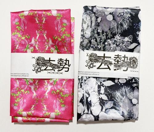 〔新宿オンライン〕増田ぴろよ / テキスタイルプロダクト「去勢」(2色:ピンク、黒)