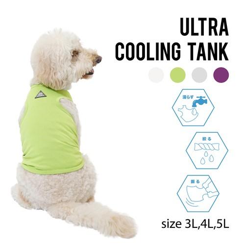 ULTRA COOLING TANK(3L,4L,5L) ウルトラクーリングタンク