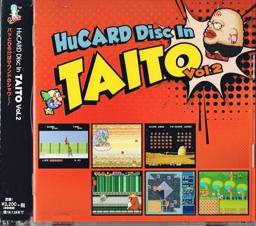 [新品] [CD] HuCARD Disc In TAITO Vol.2 / クラリスディスク [CDST-10051]