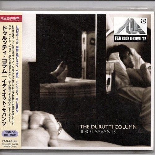 【CD・国内盤】ドゥルッティ・コラム / イディオット・サバンツ