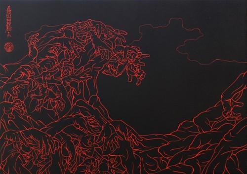 [絵画 Artworks] 三十三応現身波図 -明日への精神- 21