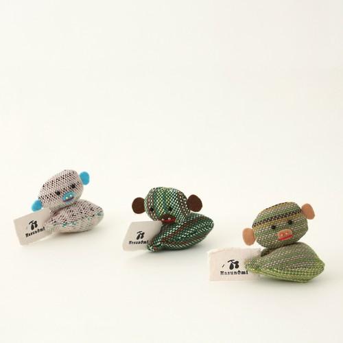 【手織り】Hasunomi_ねころびどうぶつ(クリップタイプ)