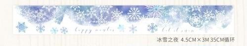 クリスマス雪の夜【陌墨】