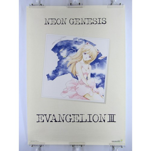 Evangelion III Asuka Langley Soryu King Records - B2 size Japanese Anime Poster