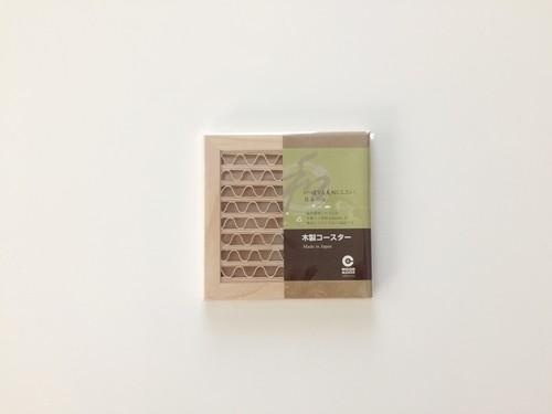 e.wood+ハニカムコースター