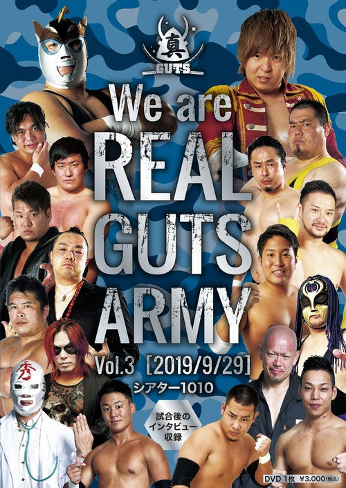 We are REAL GUTS ARMY vol.3