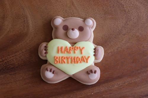 ラブリーベア Happy Birthday