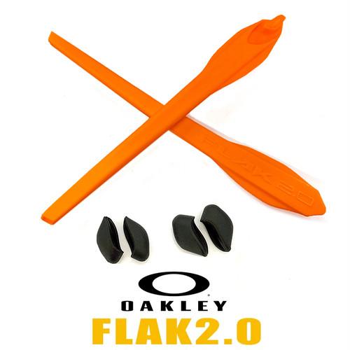 オークリー ノーズパッド イヤーソック パーツ 101-446-010 オレンジ 【フラック2.0 Flak2.0】対応モデル OAKLEY 交換 キット