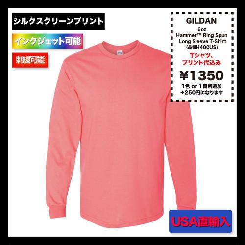 Gildan  6oz Hammer™Ring Spun  Long Sleeve T-Shirt  (品番H400US)