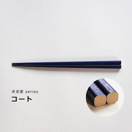 うるしおいしおはし 冬支度シリーズ(5色) suosikki
