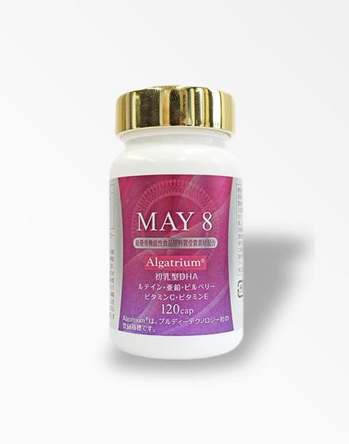 <送料無料>高含有DHA  MAY8  アルガトリウムサプリメント
