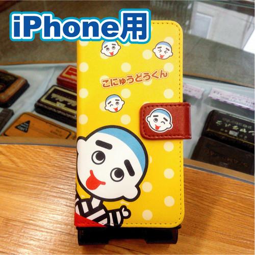 iPhone用こにゅうどうくん手帳型スマホカバー(ドットイエロー)