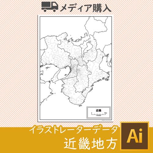 【メディア購入】近畿地方(AIファイル)