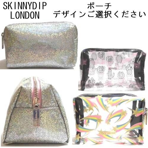 SKINNYDIP スキニーディップ 可愛い化粧ポーチ マチありのファスナーポーチ 台形 クリア キラキラ かわいい形の 海外ブランド