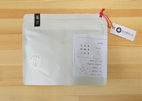 【青ほうじ茶】 馨し(かぐわし)<18包入り> -ブレンド/青焙じ茶- ⦅お得な大入袋⦆