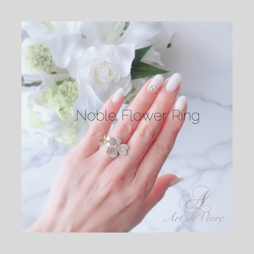 Noble Flower Ring(フリーサイズ)