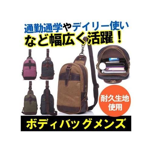 【ボディバッグ メンズ】VSTN ショルダーバッグ 斜めがけバッグ ワンショルダー人気 無地 大容量 軽量 耐久生地使用g00003
