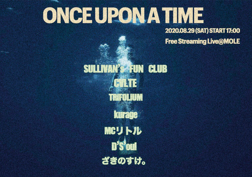 8/29 ONCE UPON A TIME 投げ銭B