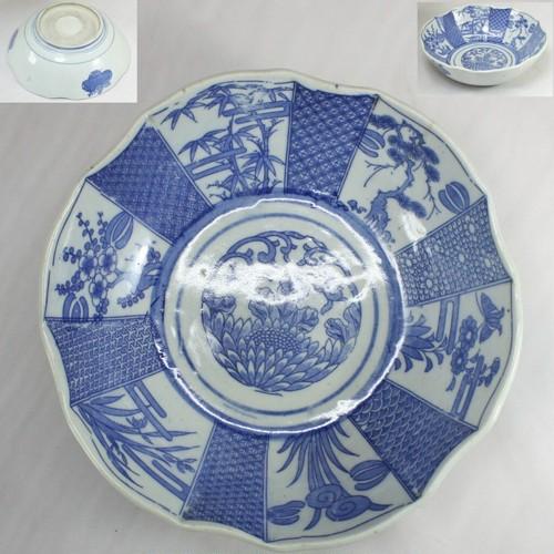 印判手六寸鉢W6989