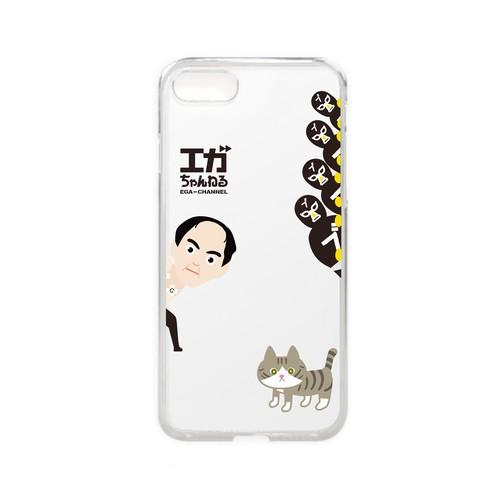 エガちゃんと仲間たち 透明iPhoneケース