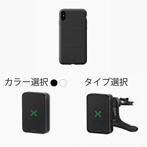 早割【限定10】iPhone X 用 ホーム&カーセット
