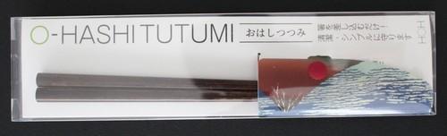 おはしつつみ 19cm箸付き【赤富士】
