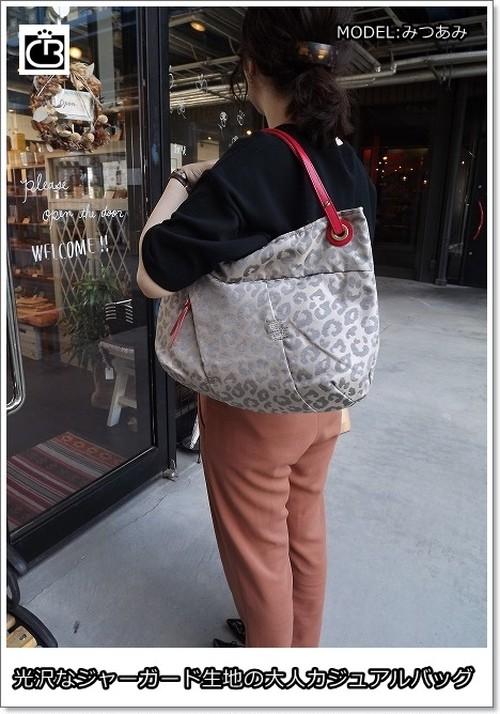 WITH 大人カジュアルな革付属トートバッグ wa310 #バッグ通販  #手提げ #通勤 #通学 #ショッピング #雨に強い #大人可愛い #レディース