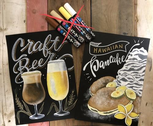 【Eセット・ペン無し】マーカーアートキット☆ビール2種&ハワイアンパンケーキ