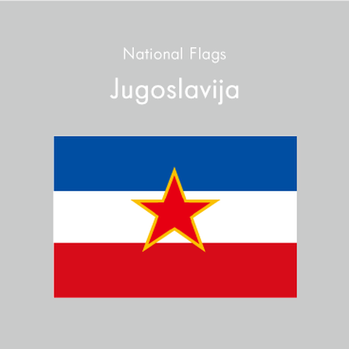 国旗ステッカー ユーゴスラビア